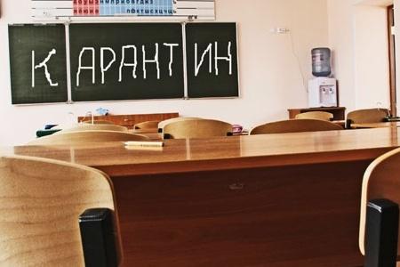 На Рівненщині школи закрили на карантин