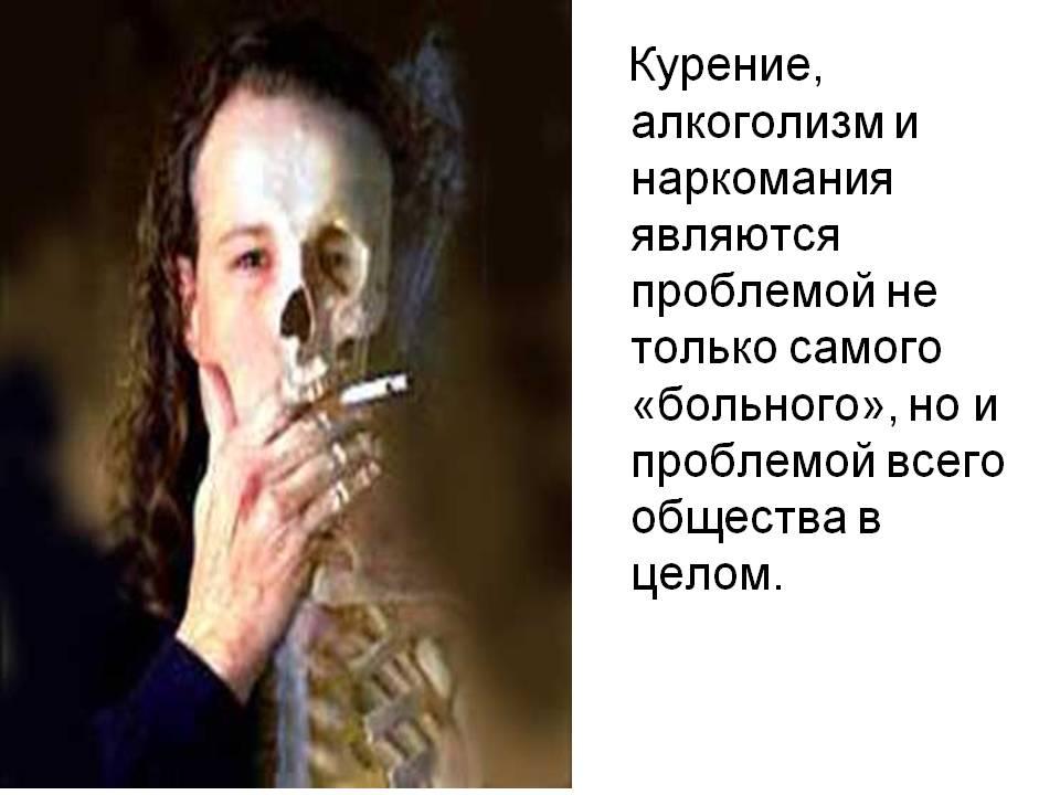 Препараты для лечения алкоголизма украина